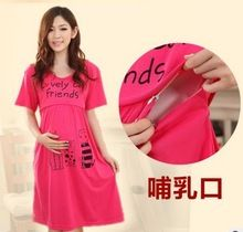 New arrival Summer maternity Dress pregnant women out breastfeeding clothes SH-9185     Tag a friend who would love this!     FREE Shipping Worldwide     Buy one here---> http://oneclickmarket.co.uk/products/new-arrival-summer-maternity-dress-pregnant-women-out-breastfeeding-clothes-sh-9185/