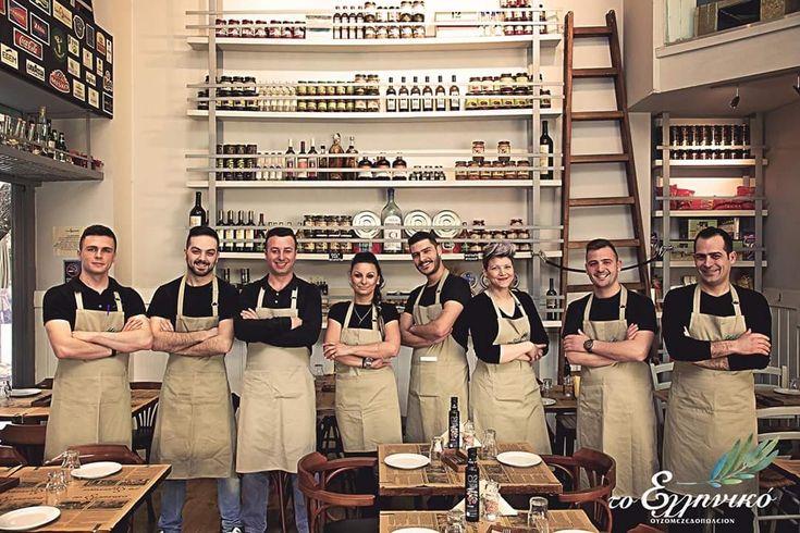 Τους βλέπετε, τους  ξέρετε, τους αγαπάτε!  Είναι η ομάδα του Ελληνικού!!! Φροντίζουν πάντα να κάνουν το καλύτερο για εσάς και την διασκέδαση σας!  #τοελληνικό #ουζομεζεδοπωλείον #Θεσσαλονίκη #Γλυφάδα