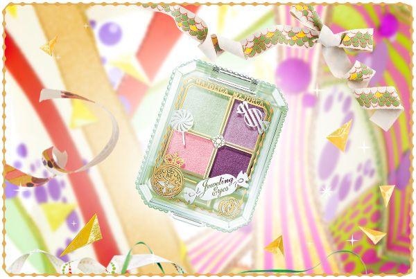 MAJOLICA MAJORCA Jeweling Eyes 66 / マジョリカ マジョルカ ジュエリングアイズ 66 ラベンダーシュガー #Shop #Japan #Beauty #Cosmetics | Shop, Buy & Ship Internationally with Webuy  www.webuyjapan.com