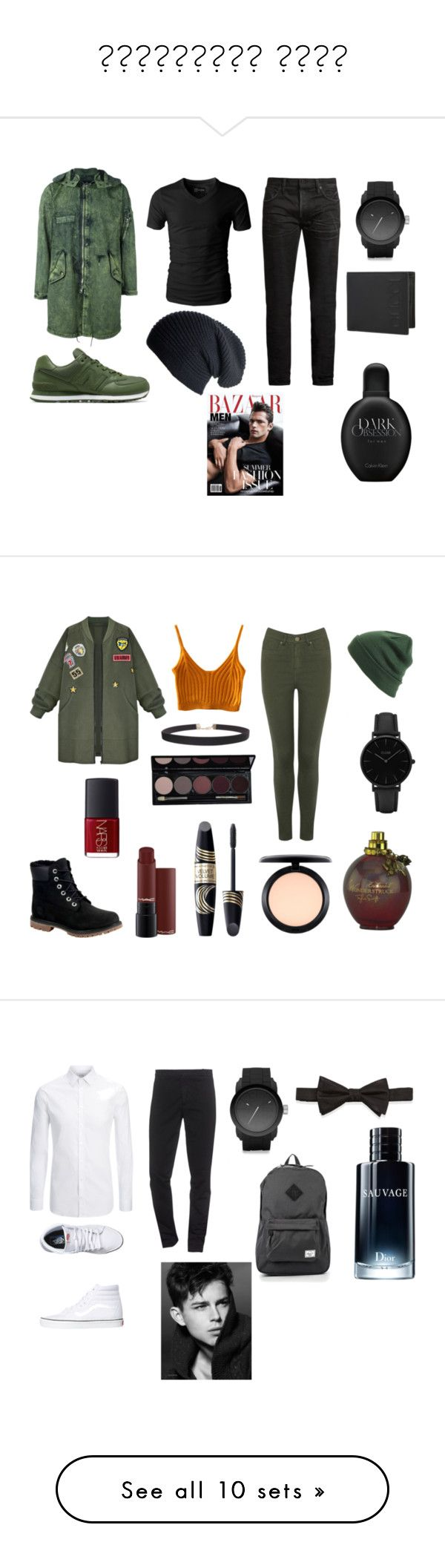 """ИДЕАЛЬНАЯ ПАРА"" by reduska on Polyvore featuring stone island shadow project, MasterCraft Union, New Balance, Diesel, Gucci, Black, Calvin Klein, men's fashion, menswear и мода"