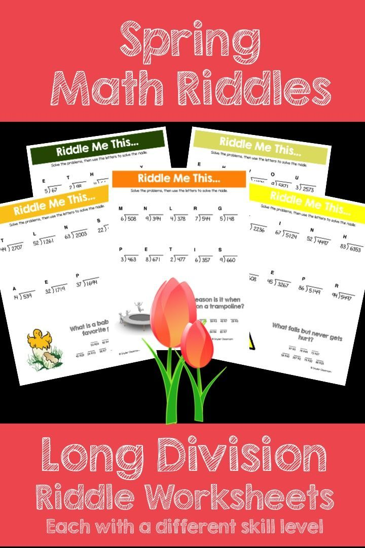 Make Long Division FUN this Spring! This activity is full of computation practice. The students also have a goal of solving a riddle at the end. It is a great way to combine fun and learning! The Pack includes different riddle worksheets at varying levels.