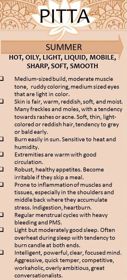 """#Pitta is one of three doshas discussed in #Ayurveda. It is composed of the water and fire element. How can water and fire, obviously opposite qualities, coexist? Think of lava, """"liquid fire."""" Yes, that's Pitta! Don't know your #dosha? Find out here. Are you a Vata, Pitta or Kapha?http://www.yourshakti.com/pitta-pacifying-diet/"""
