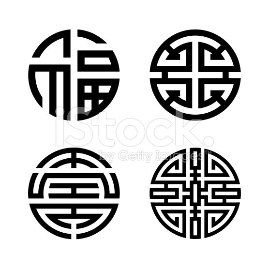 Quatre bienfaits: - fu lu, shou et cai (Chinois, Symbole taoïste) cliparts vectoriels libres de droits
