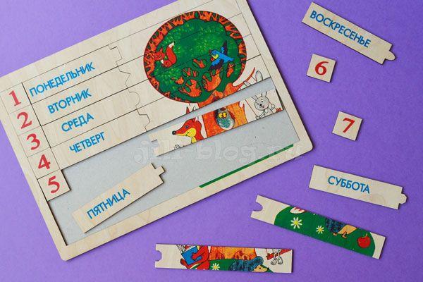 Учим дни недели с ребенком   Дни недели для детей   Жили-Были