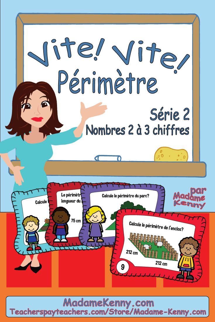 french math task cards perimeter series 2