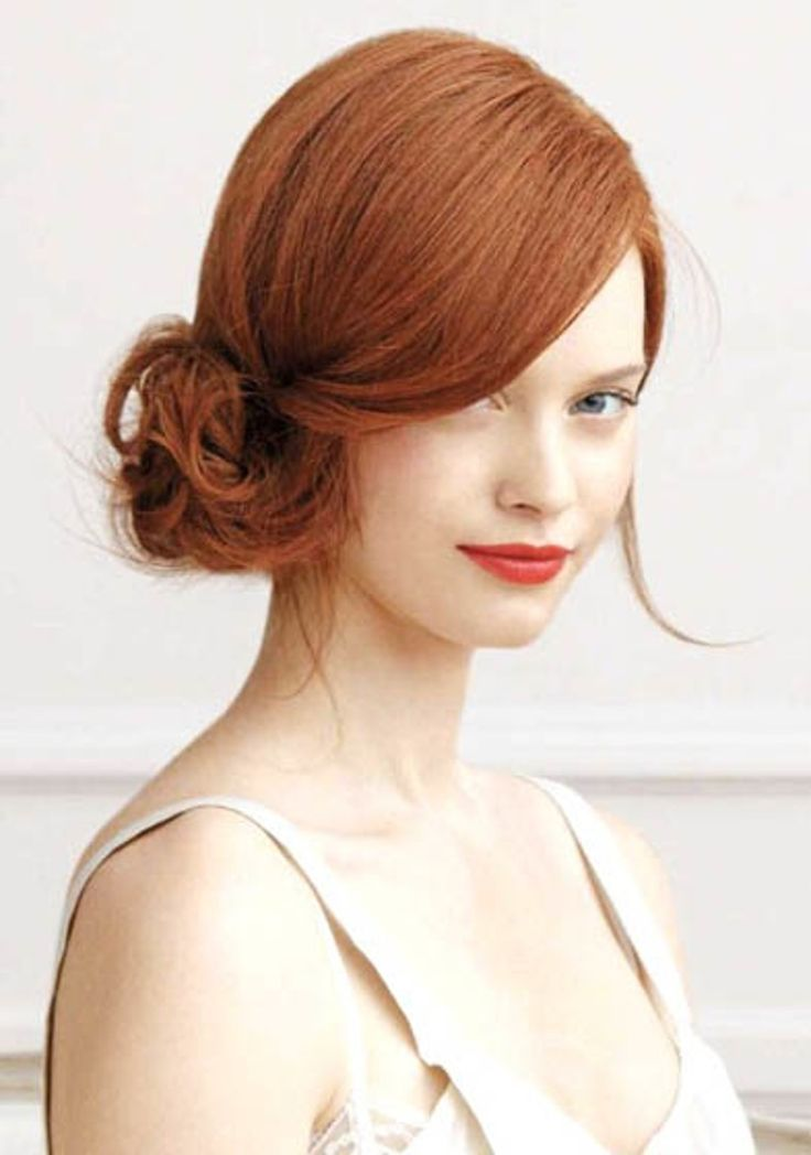 16. Side Bun - 25 #Super-Easy Hairstyles Only #Girls with Long Hair Will Appreciate ... → Hair #Section