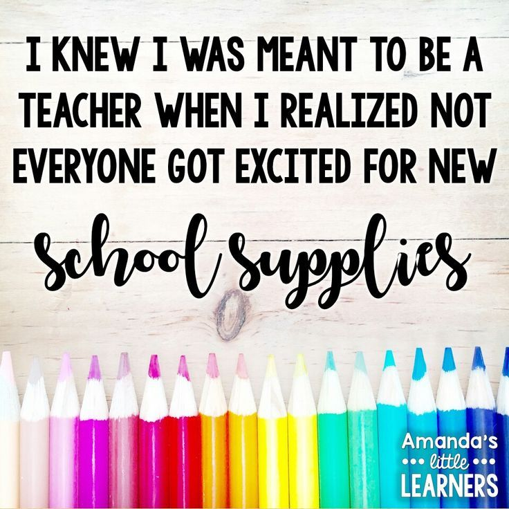 Teaching Quote // Fun and Inspirational Quote for Teachers // School Supplies Quote