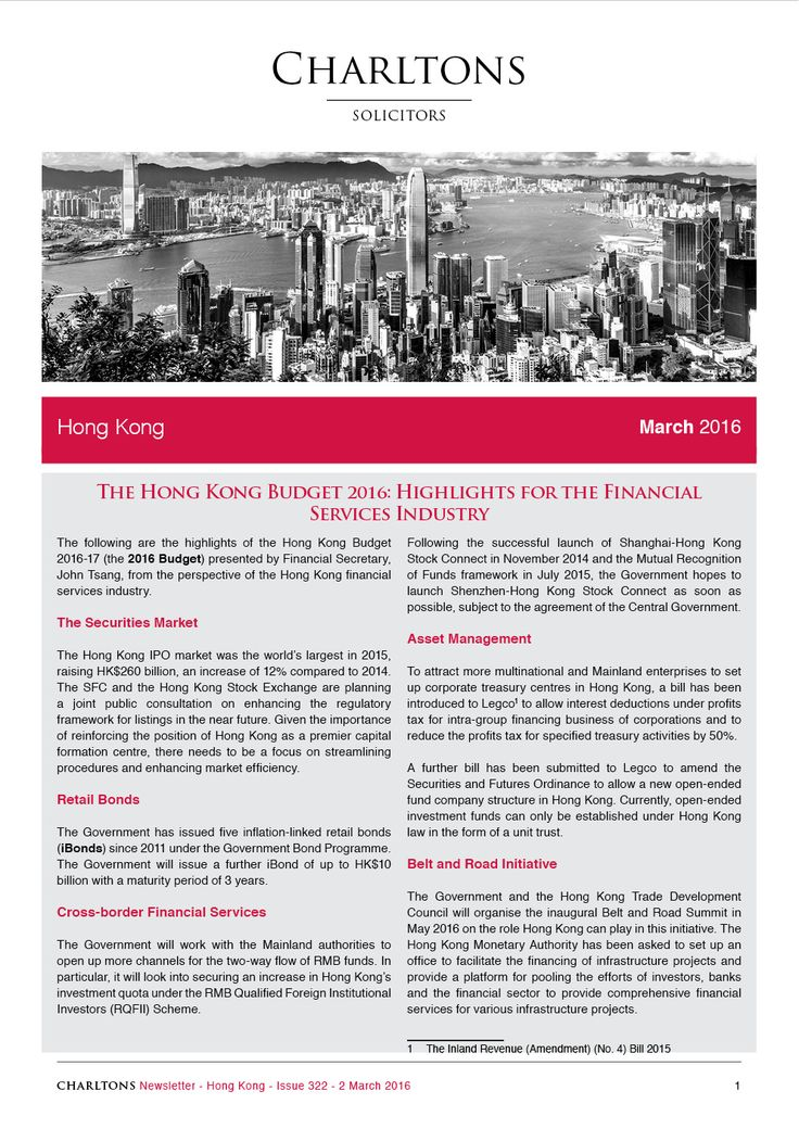 The Hong Kong Budget 2016 Highlights for the Financial