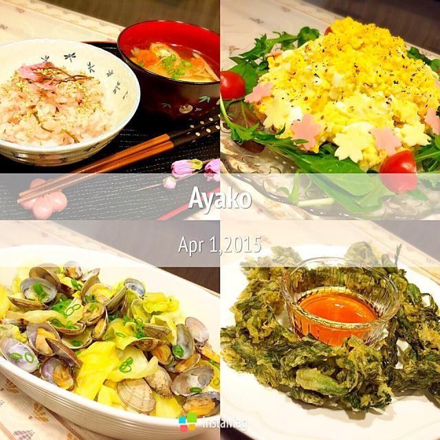 今日は、和食。春色ご飯 意外にも息子が、たらの芽の天ぷらが「美味しい」って(*^^*) - 92件のもぐもぐ - さくらご飯、春色ポテトサラダ、あさりと春キャベツの酒蒸し、たらの芽の天ぷら by ayako1015