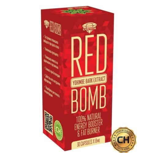Details About Red X Bomb 30 Capsules Yohimbe Fat Burner Libido