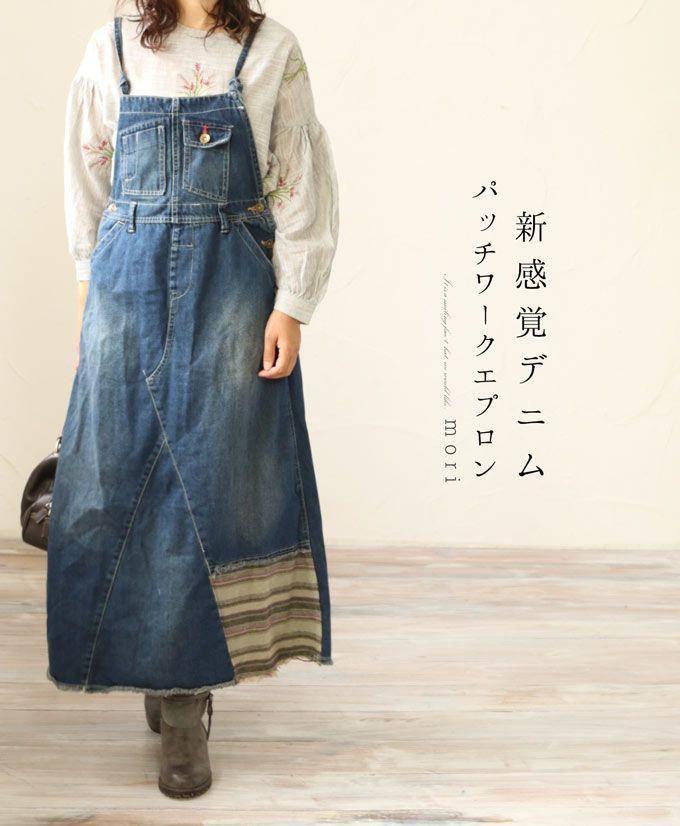 """【楽 days market】 """"mori"""" ♪ ♪ new sense 覚 デ ニ ム パ ッ チ ワ ー ク エ プ ロ ン ワ ン ピ ー ス 11/1 new work: cawaii"""