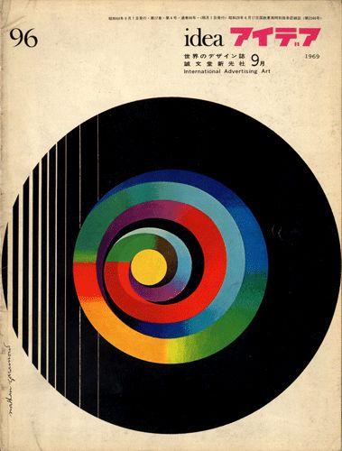 Jacques Natan Garamond, idea 096, 1969