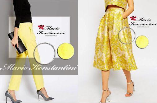 Mario Konstantini - Google+ #article #handmade #jewellery #jewelry #earrings #yellow