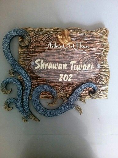 11 best name plate images on pinterest wall mural clay for Mural name plate