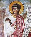 Arcangelo Gabriele - Wikipedia