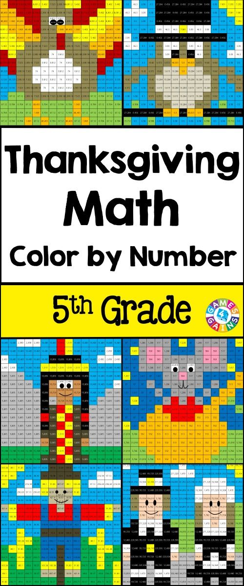 5th grade thanksgiving activities 5th grade thanksgiving math color by number discover best. Black Bedroom Furniture Sets. Home Design Ideas