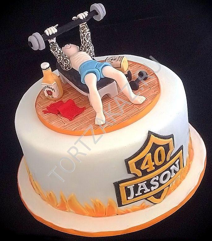 Торт спортивная тема