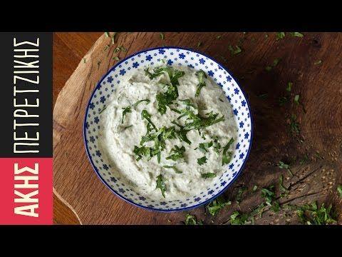 Σάλτσα Ταρτάρ   Kitchen Lab by Akis Petretzikis - YouTube