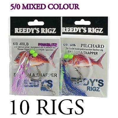 Easter Sale Snapper Snatchers Flasher rig  Fishing Tackle by reedysrigz