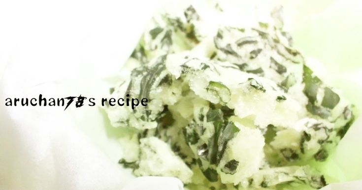 混ぜて、チン(^^)簡単にわかめの揚げないヘルシースナック♪煎餅・ポン菓子・おかき風♪全量約72kcal*