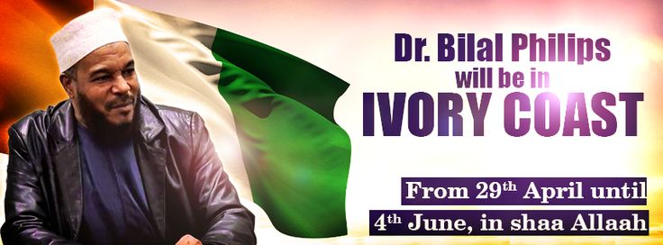 Dr. Bilals Visit!