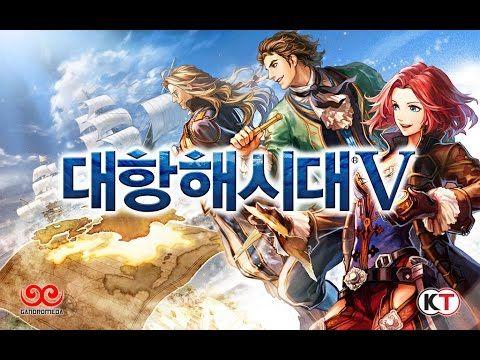 대항해시대5_Uncharted Waters 5_Korean Official Trailer
