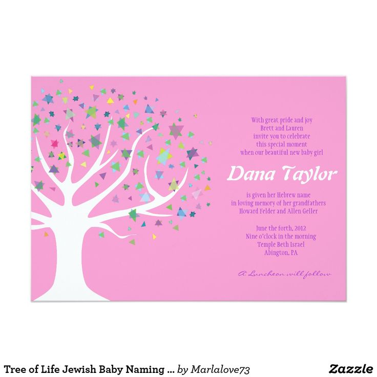 18 best Jewish Baby Naming Invitations images on Pinterest | Bat ...