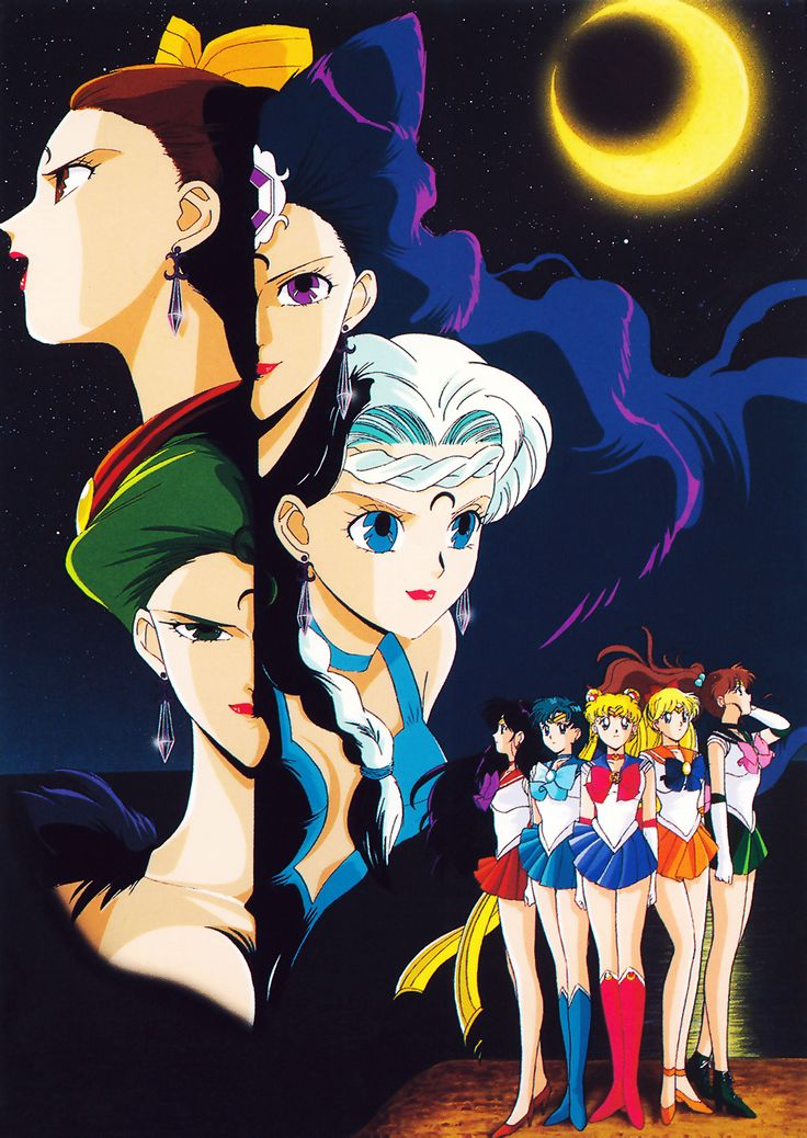 Ayakashi sisters (Black Moon Clan) - Sailor Moon R villain