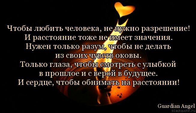 любовь на расстоянии в возрасте: 7 тыс изображений найдено в Яндекс.Картинках