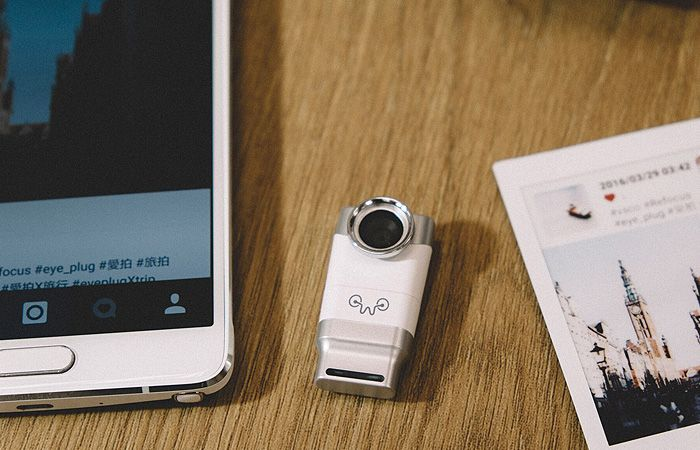 Transform your Android phone into a 3D camera with the Weeview Eye-Plug.. #VR…