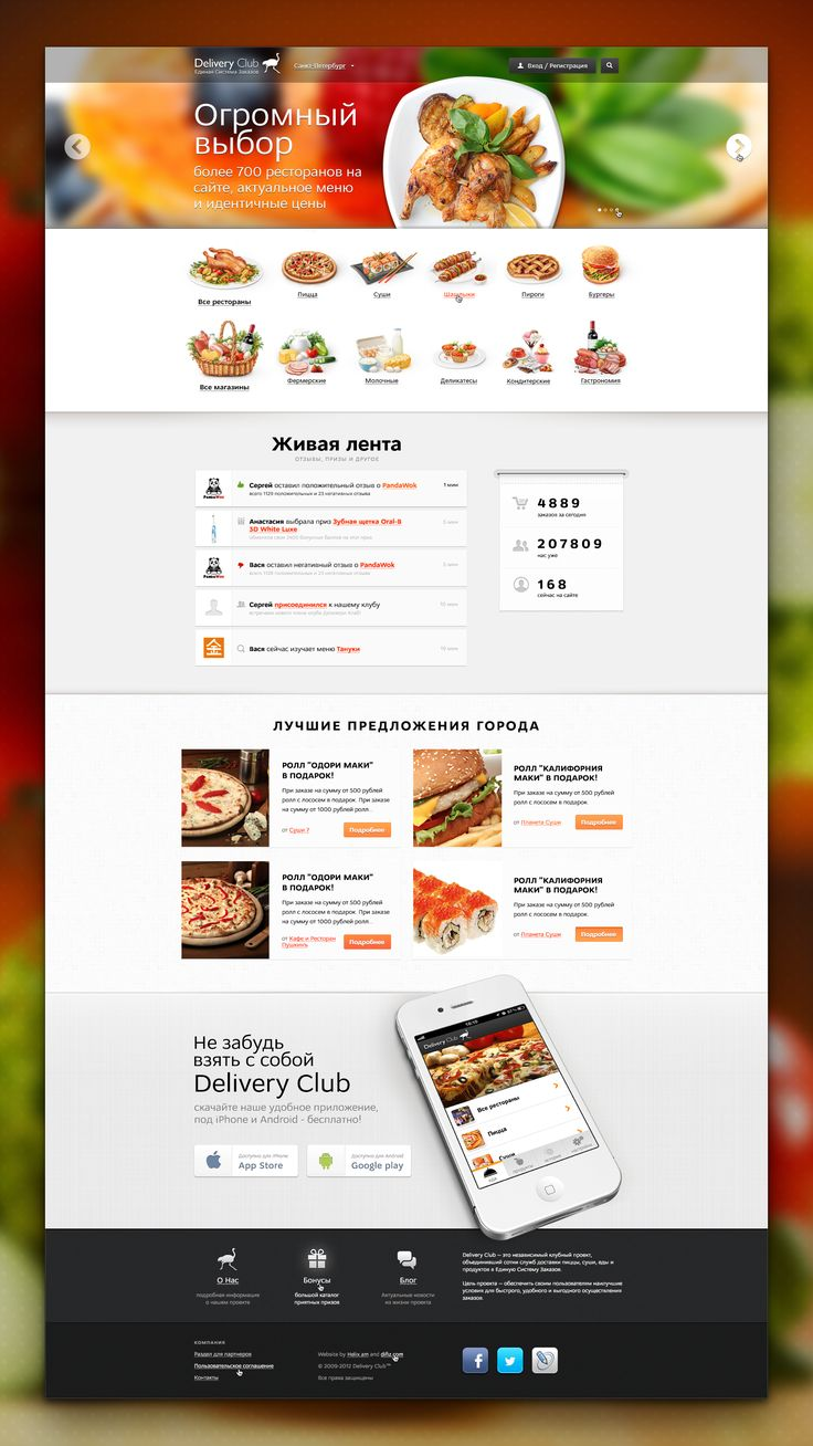Dribbble - bigger_preview_with_roasted_chicken.png by Syoma Mikhailovich