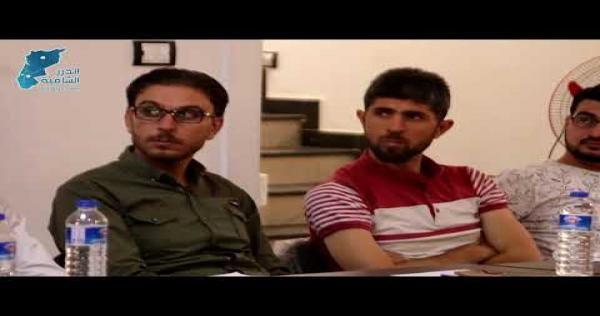 اجتماع قسم الموارد البشرية لعدة منظمات عاملة في الداخل السوري فيديو Baseball Cards Sports Baseball