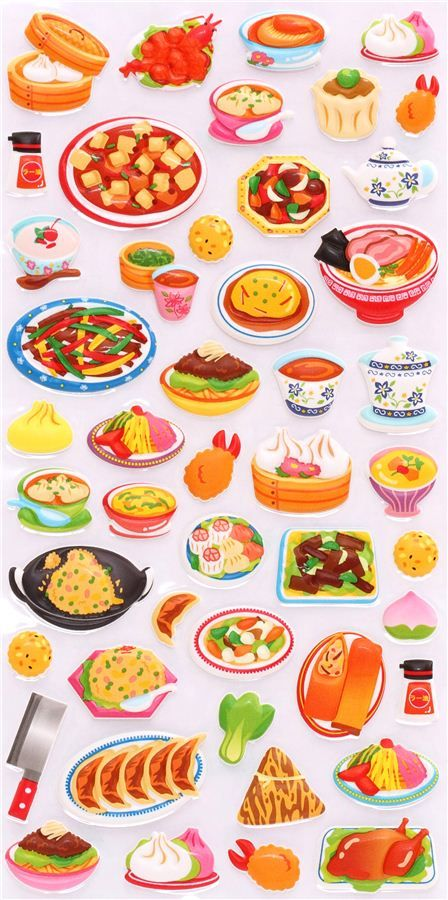 17 best images about stickers notebook project on pinterest for Asian cuisine books