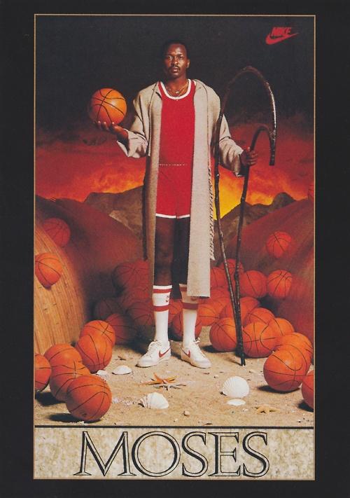 #moses malone #Nike #basketball