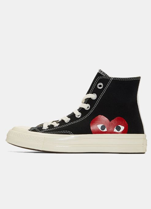 eb6c90a0fb5 Which Of These Super-Cute Comme Des Garçons Converse Will You Pick ...