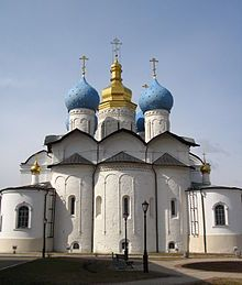 Cathedral of Kazan -