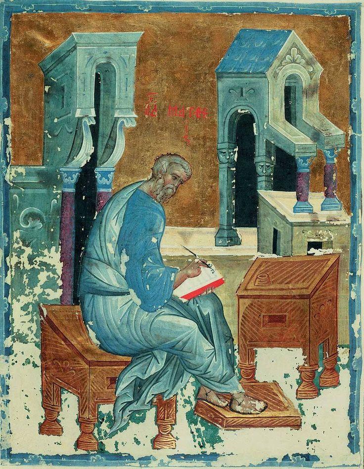 St Matthew the Evangelist  C 1400 Andre Rublev