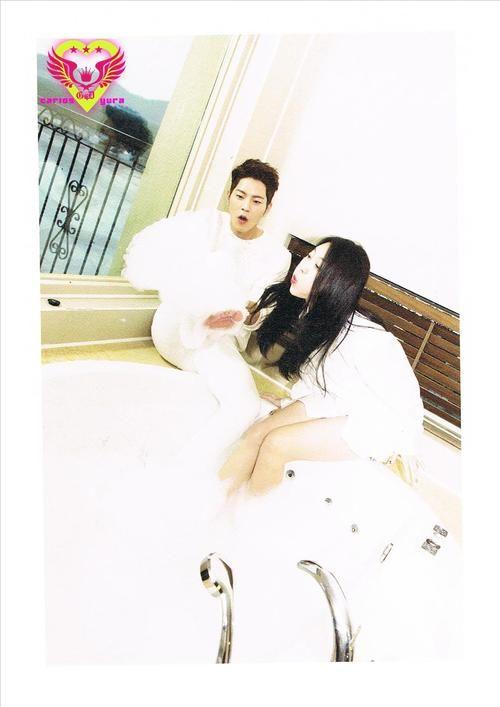 Hong Jong Hyun ♥ Yura