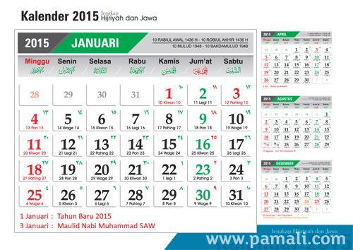 Template Kalender 2015 CorelDraw Vector | Desain