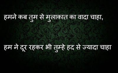 Shayari Hi Shayari: chutkule in hindi with images download