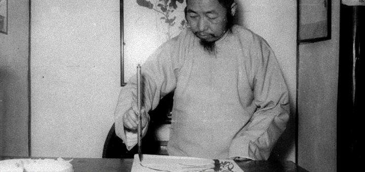 Le professeur Cheng Man Ching excellait dans la peinture et la calligraphie,