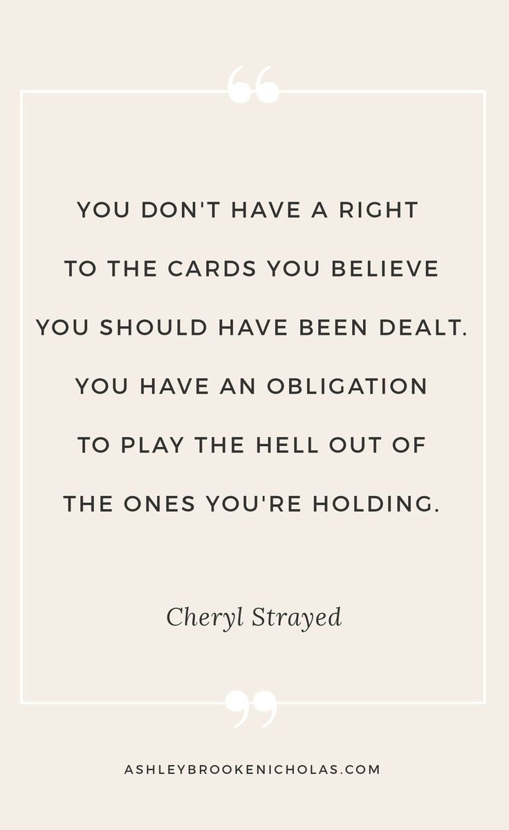 Quotes About Play Best 25 Play Quotes Ideas On Pinterest  My Smile Quotes