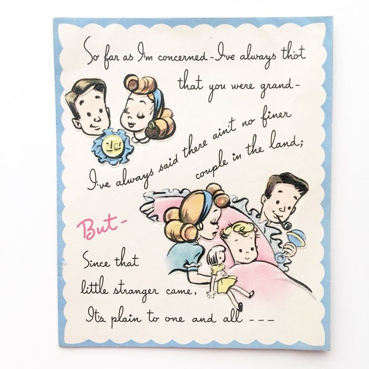 Vintage New Baby Congratulations Greeting Card 1946