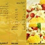cream and fruit salad 150x150 Meva Bahar Kulfi Ramzan 2013 Iftar Urdu Recipe by Masala TV
