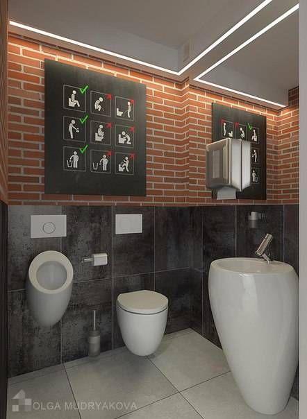 Туалет (От Дизайн студия Ольги Мудряковой)