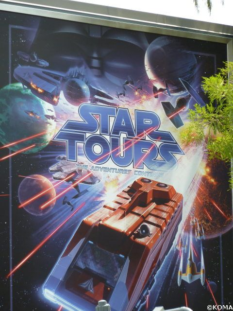 Attractions...Disney Studios: Star Tours