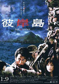 Asiática: Películas Coreanas de Terror