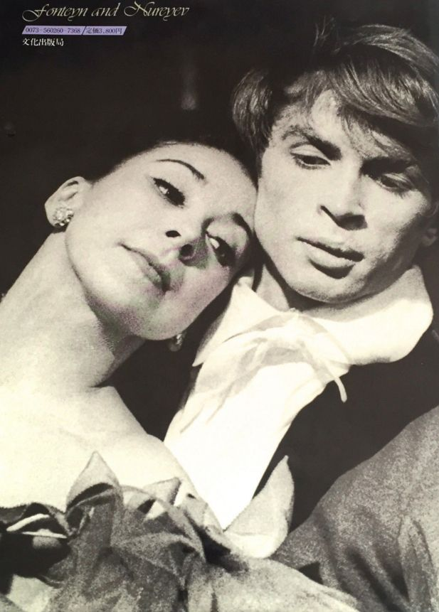 compare nureyev to baryshnikov Named prima ballerina absolutta, as well as first lady of ballet, heavily praised for her legendary superhuman work in ballet she, along with baryshnikov, nureyev, nijinsky and malakov remain as evidence that he finest ballet dancer of any generation will always be a russian.