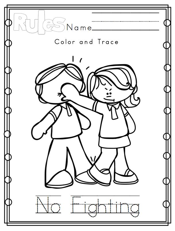 9 best printable rules images on pinterest classroom for Classroom rules coloring pages