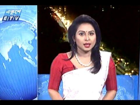All Bangla Newspaper Today Online 10 October 2016 ETV Bangla News Live